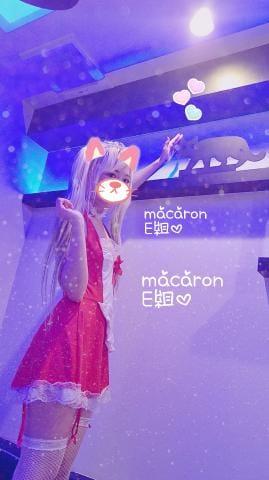 「次の登校は12日?[今日の私服、今日のコーデ]:フォトギャラリー」03/05(月) 02:40 | まかろんの写メ・風俗動画