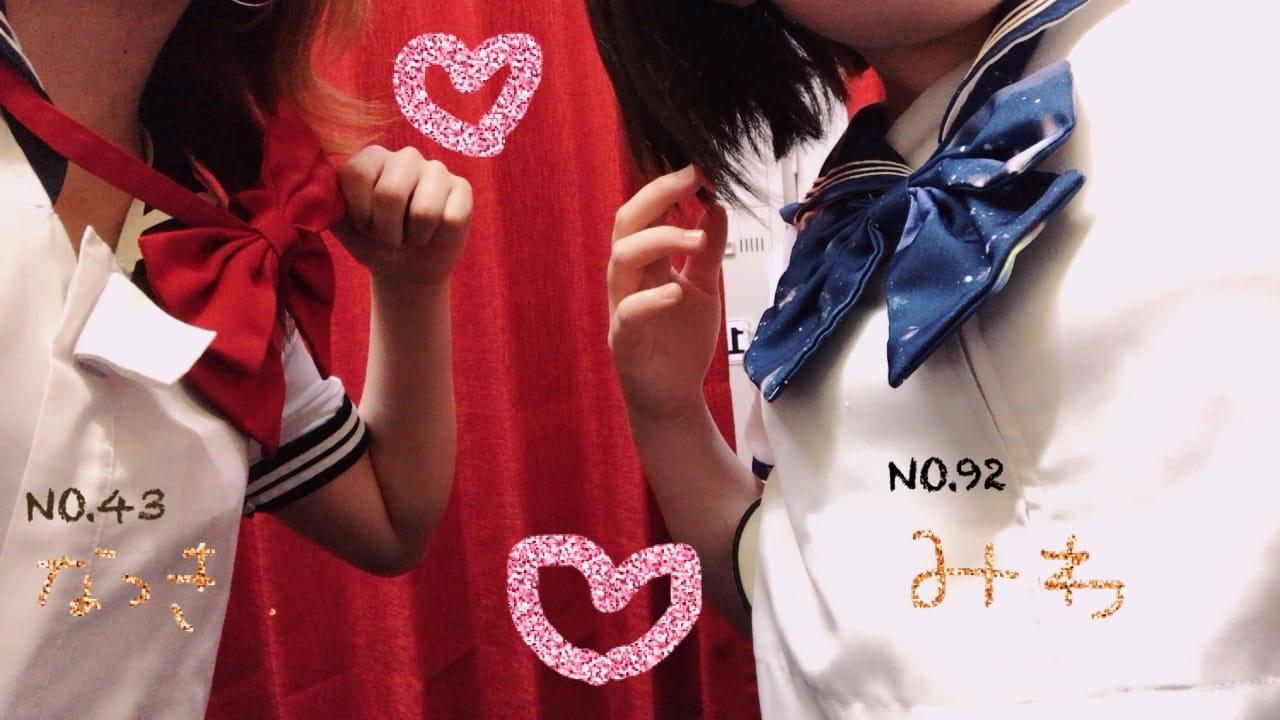 「38=92」03/05(月) 16:59 | みわの写メ・風俗動画