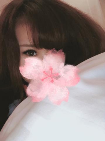 「おはようございます!」03/05(月) 17:20 | 天神川 かんなの写メ・風俗動画