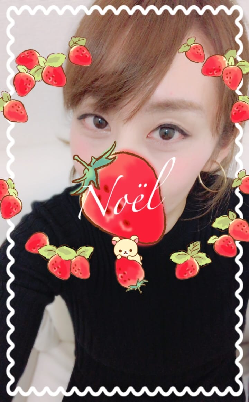 「こんばんは?」03/05(月) 18:59 | のえるの写メ・風俗動画