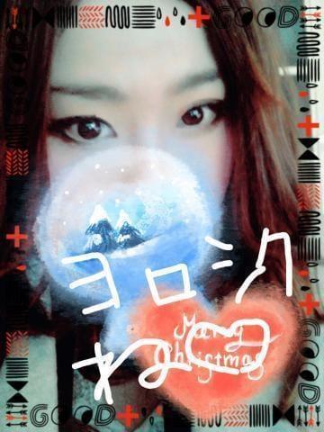 「こんにちわ」03/06(火) 13:11 | みいの写メ・風俗動画