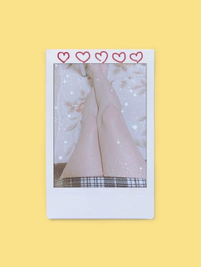 「お礼です(≧∀≦)」03/06(火) 16:24 | ほのかの写メ・風俗動画