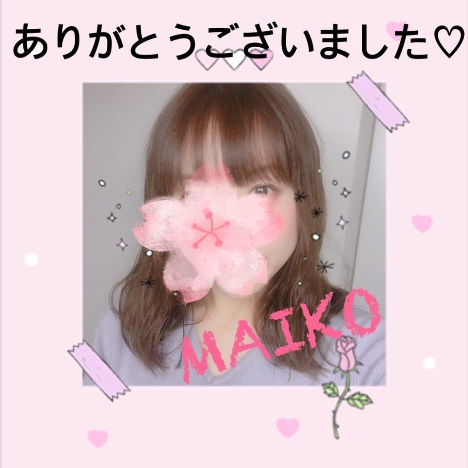 「麻依子です。」03/08(木) 06:48 | 麻依子の写メ・風俗動画