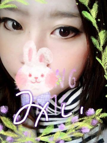 「こんにちわ」03/09(金) 12:35 | みいの写メ・風俗動画