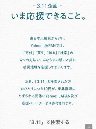 「3月11日」03/11(日) 12:15   じゅりの写メ・風俗動画