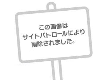 るか★新生アイドル美少女♪「美味しかった(*^ω^*)」03/11(日) 22:21 | るか★新生アイドル美少女♪の写メ・風俗動画