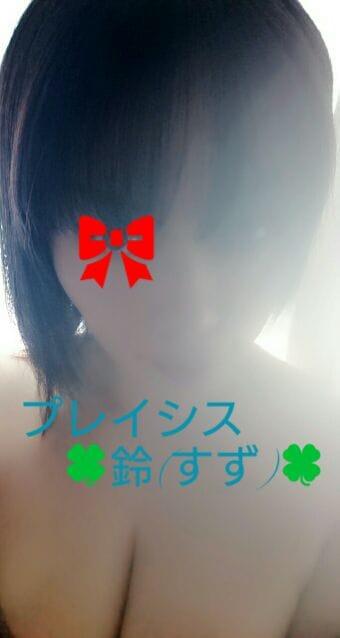 「こんにちは」03/12(月) 10:05   鈴【スズ】の写メ・風俗動画