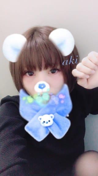 「٩(*´꒳`*)۶」03/12日(月) 17:33 | あきの写メ・風俗動画