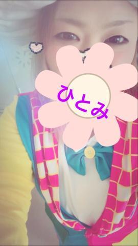 「始めました(´ε` )?」03/13(火) 12:56 | ひとみの写メ・風俗動画
