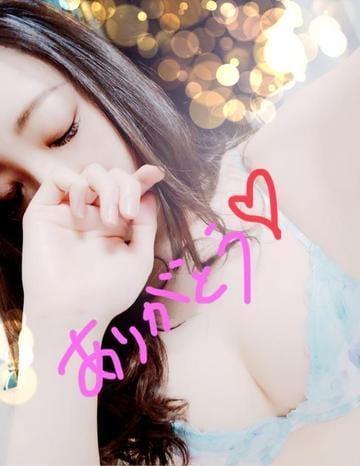 「岐南のMさん♪」03/13(火) 19:14   くみの写メ・風俗動画