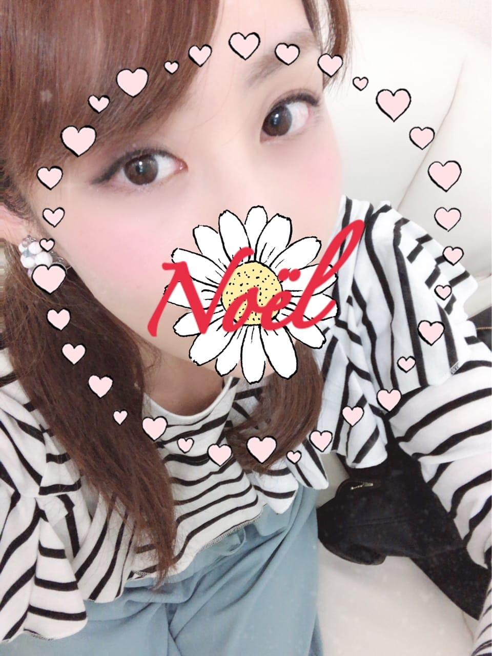 「こんばんは?」03/13(火) 20:26 | のえるの写メ・風俗動画