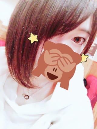 「出勤&お礼♡」03/13(火) 22:51 | あゆの写メ・風俗動画