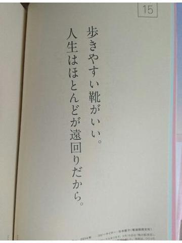 「靴」03/14(水) 16:04   奈良みおの写メ・風俗動画