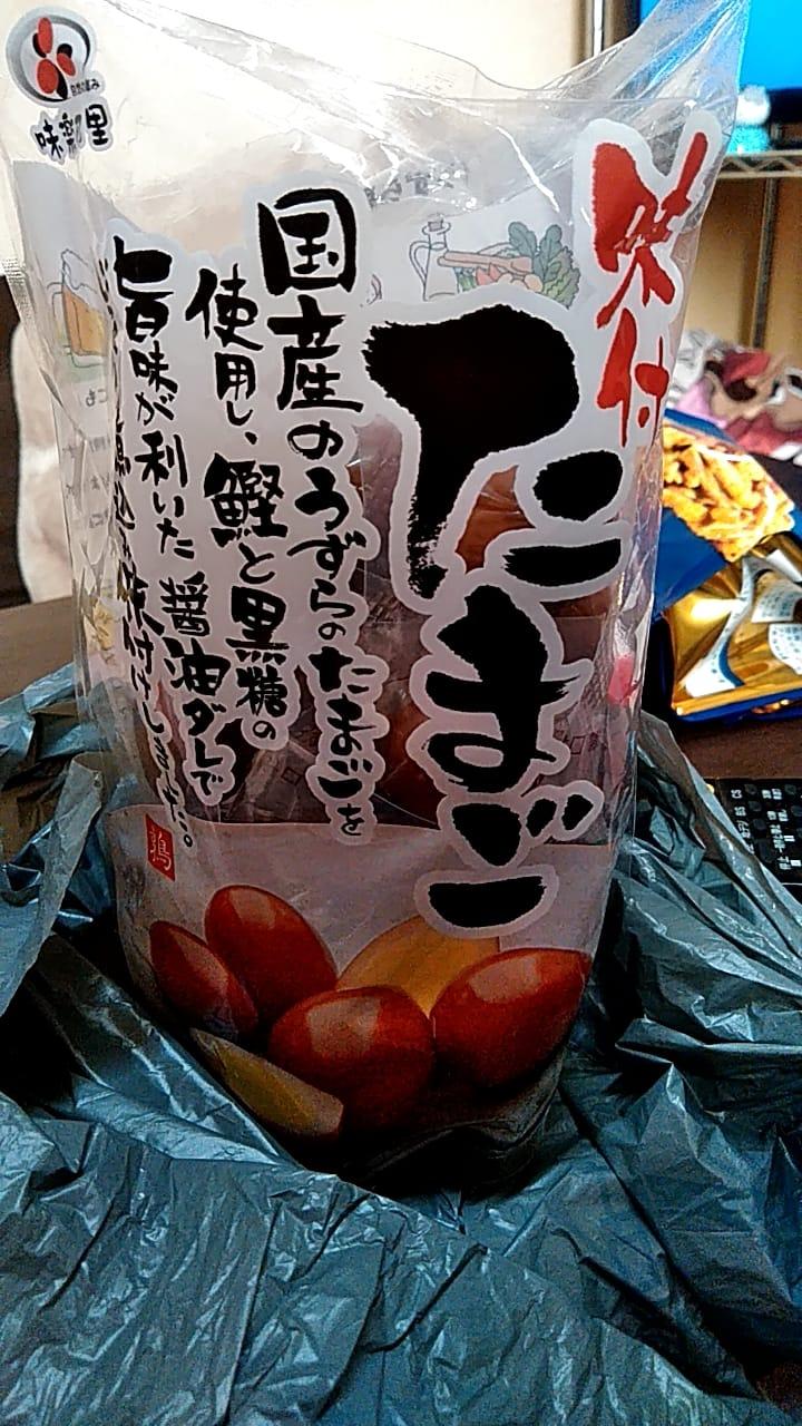 「ホワイトデー...?( -`ω-)b」03/14(水) 16:32 | まほの写メ・風俗動画