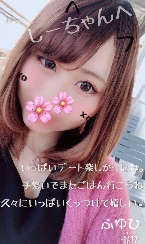 「2/13 しーちゃんへ(○´・ω・`○)」03/15日(木) 00:53   Fuyuhi フユヒの写メ・風俗動画