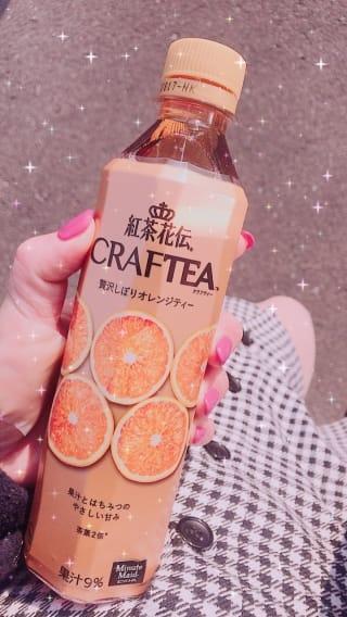 「お礼♡♡」03/15(木) 16:22 | ゆりの写メ・風俗動画