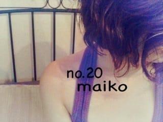 「最高のもくようび」03/15(木) 18:45 | まいこの写メ・風俗動画