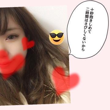 「お礼?」03/16(金) 03:02 | うみの写メ・風俗動画