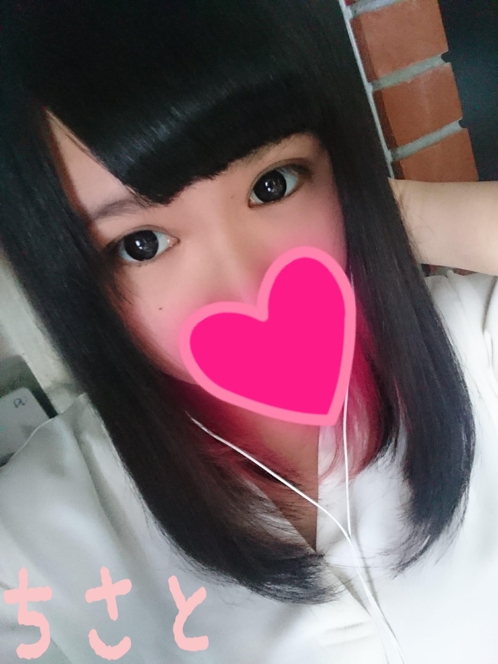 「ごめんなさい」03/16(金) 11:12 | ちさとの写メ・風俗動画