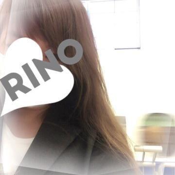 「ありがとう」03/16日(金) 18:12 | 柚木の写メ・風俗動画