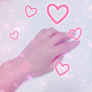 「♡」03/16(金) 18:34 | あいこ オシャレアーティストの写メ・風俗動画