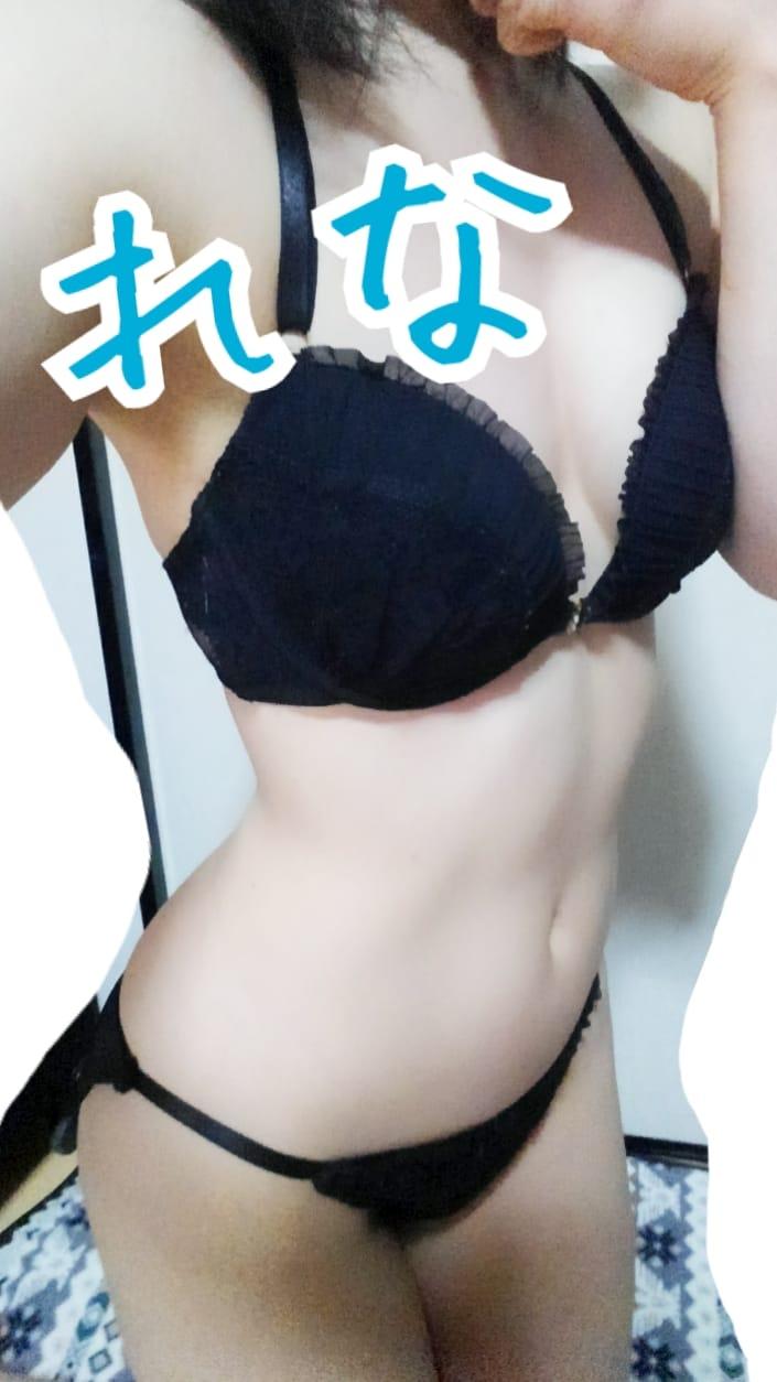 れな「おれい」03/17(土) 13:26   れなの写メ・風俗動画