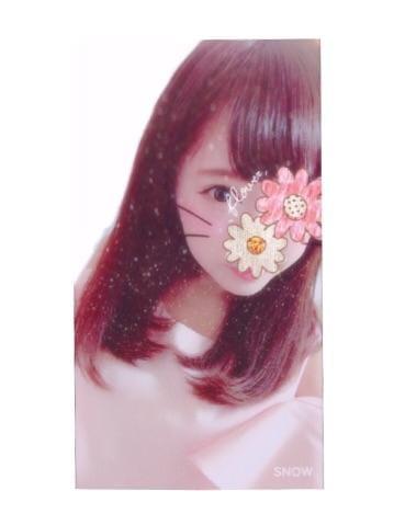 「♡」03/17(土) 14:52   こはくの写メ・風俗動画