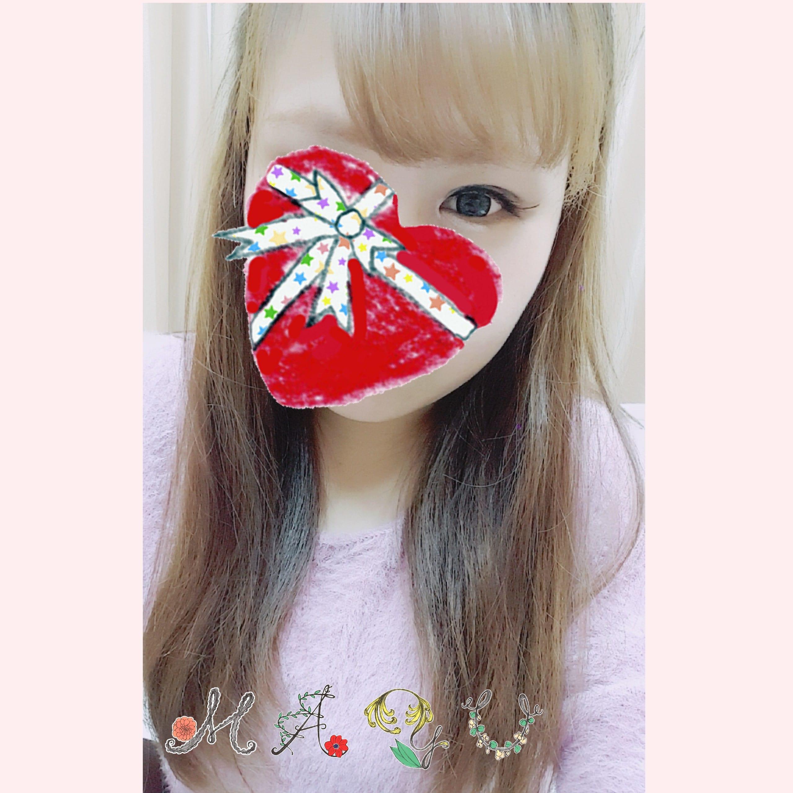 「しゅっきーん!!!」03/17(土) 18:14 | まゆの写メ・風俗動画