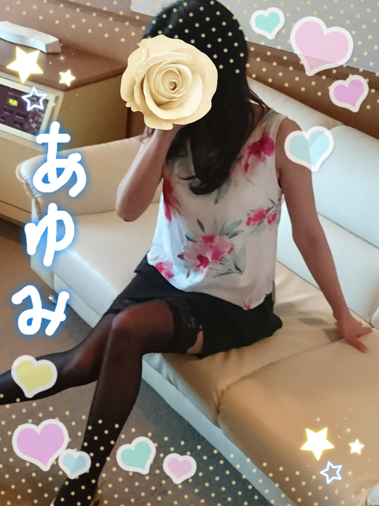 「☆今晩は〜☆」03/17(土) 19:18 | あゆみの写メ・風俗動画