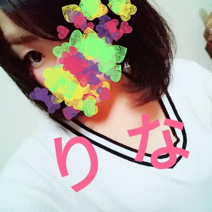 「準備万端!!」03/17(土) 19:47   りなさんの写メ・風俗動画
