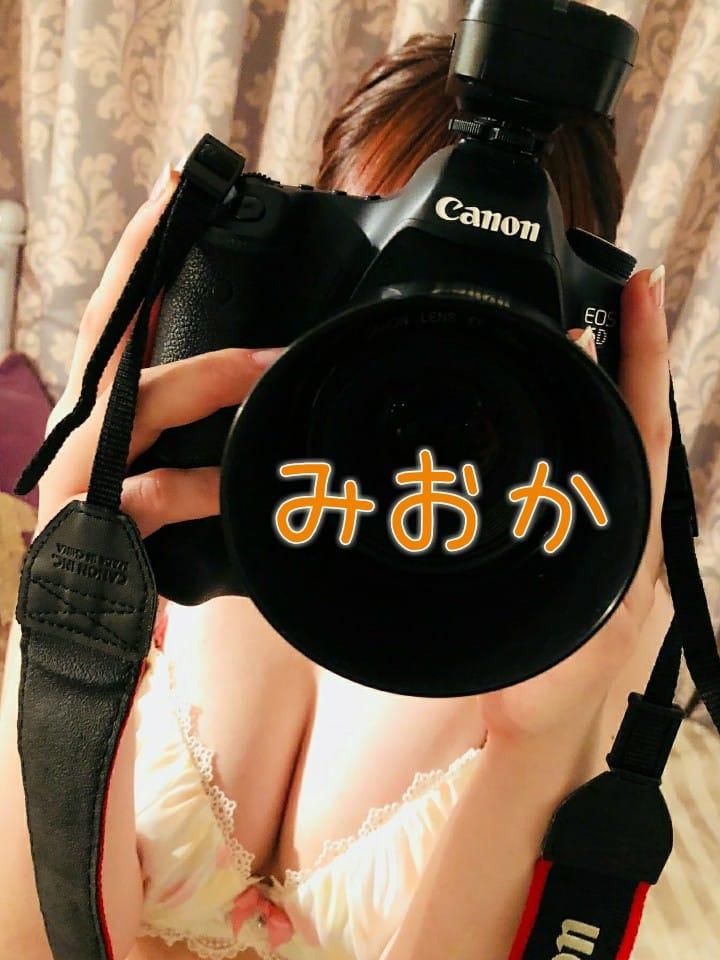 「出勤しましたー♪」03/17(土) 20:51 | みおかの写メ・風俗動画