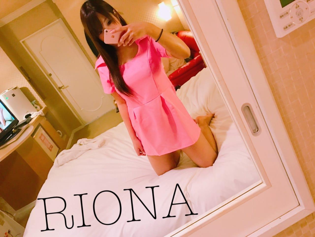 リオナ「御礼♡*.+゜」03/17(土) 21:25 | リオナの写メ・風俗動画