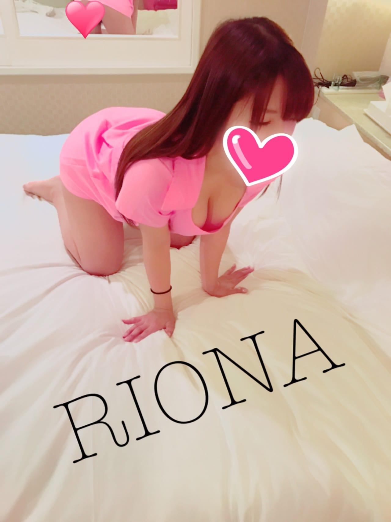 リオナ「御礼♡*.+゜」03/17(土) 21:26 | リオナの写メ・風俗動画