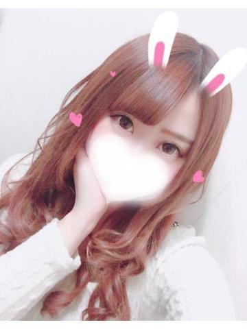 りおん「お礼?」03/17(土) 21:39 | りおんの写メ・風俗動画