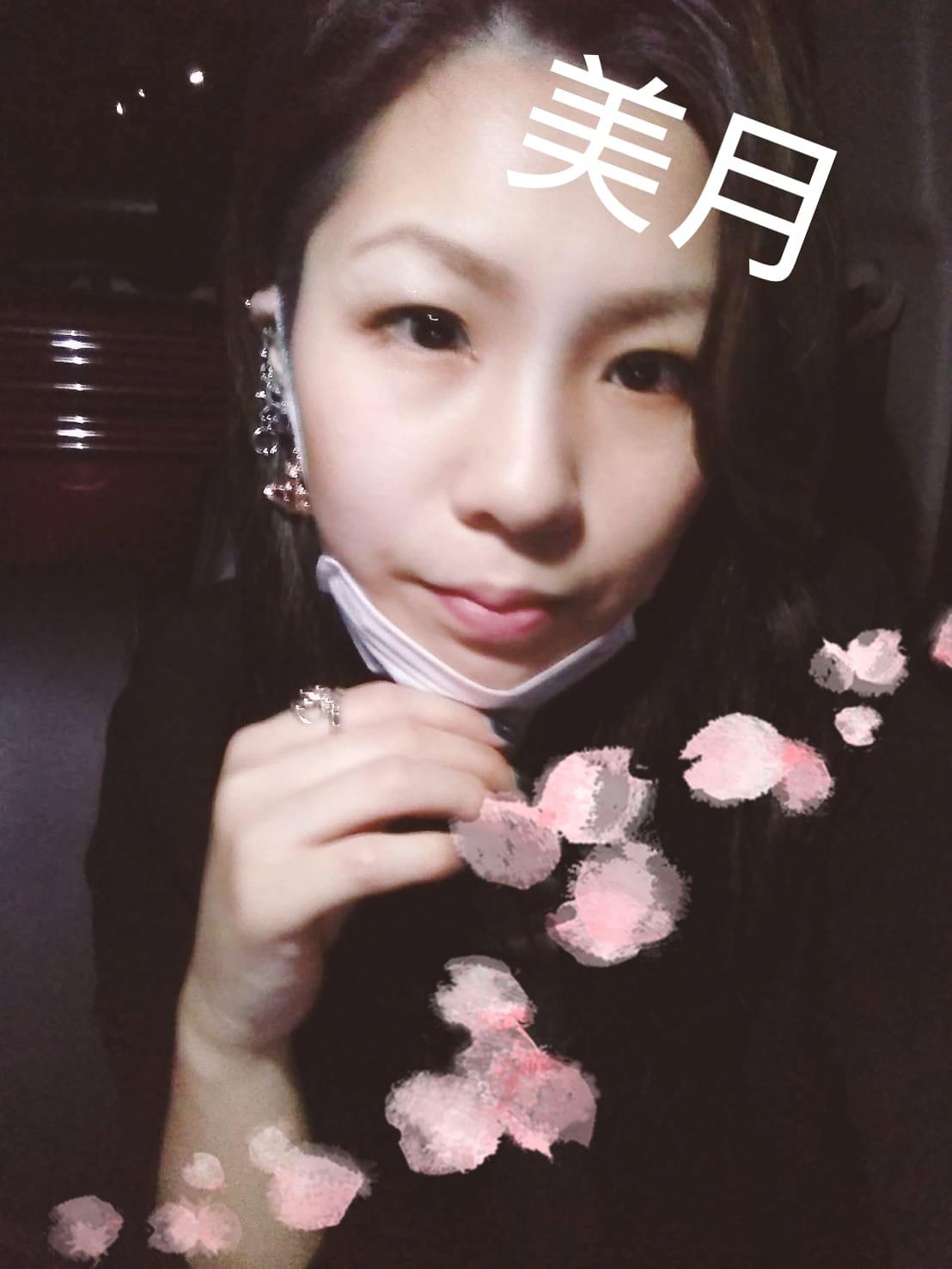「ブログ講読せよ。」03/17(土) 21:39 | 美月 桜の写メ・風俗動画