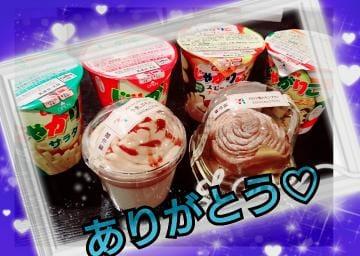「昨夜のお礼❤本指名❤ローズホテルのお兄さま」03/17(土) 21:45 | ひまりの写メ・風俗動画