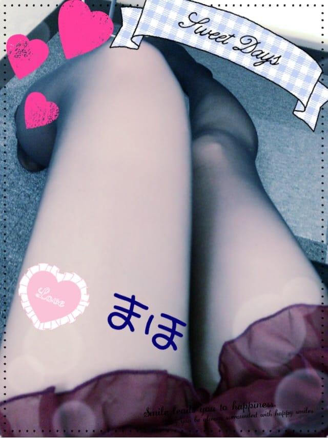 まほ「ありがとう^ ^」03/17(土) 21:56 | まほの写メ・風俗動画