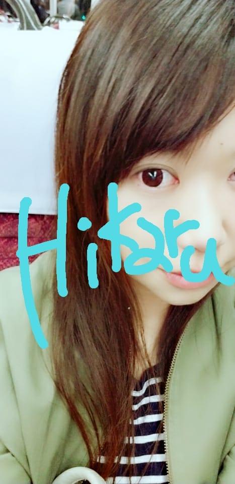 「hikaru」03/17(土) 22:01 | ひかるの写メ・風俗動画