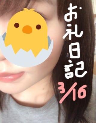 「後楽ホテル Sさん」03/17(土) 22:26   ひなの写メ・風俗動画