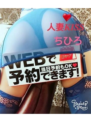 「お休みィ(^o^)」03/17(土) 23:04   ちひろの写メ・風俗動画