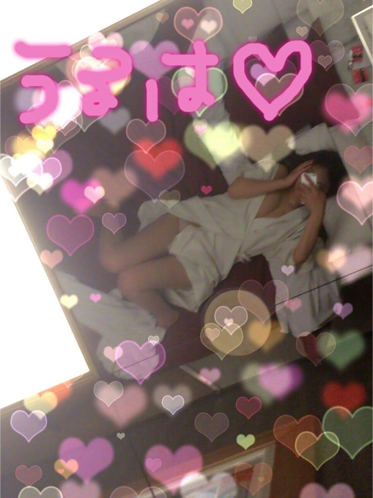 「ご予約受付中ー☆」03/17(土) 23:44 | うるはの写メ・風俗動画