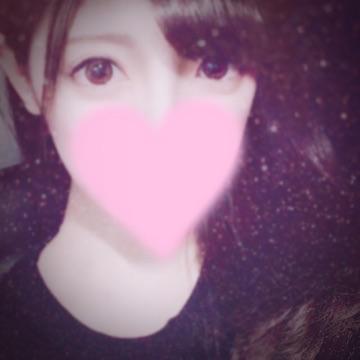 かのん「ありがとう♪」03/18(日) 00:28 | かのんの写メ・風俗動画