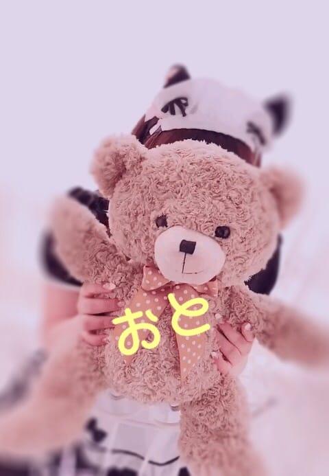 「おつかれさまでした♡」03/18(日) 00:54 | 愛嬌No.1新人おとの写メ・風俗動画