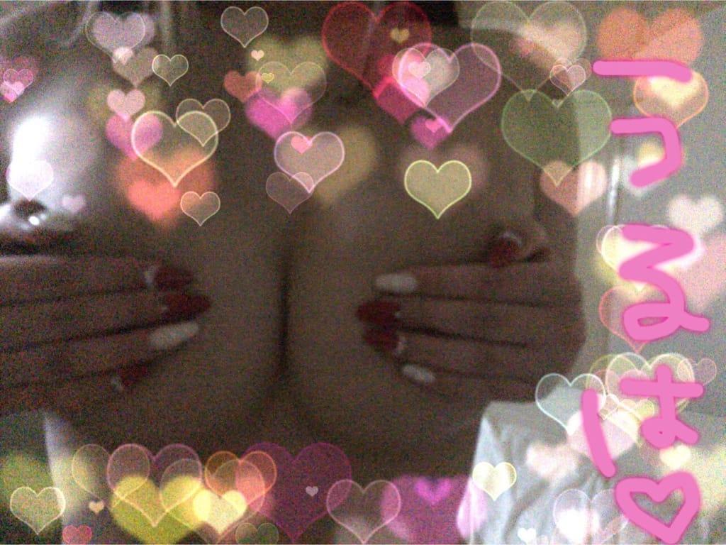 「おれいです☆」03/18(日) 03:04 | うるはの写メ・風俗動画