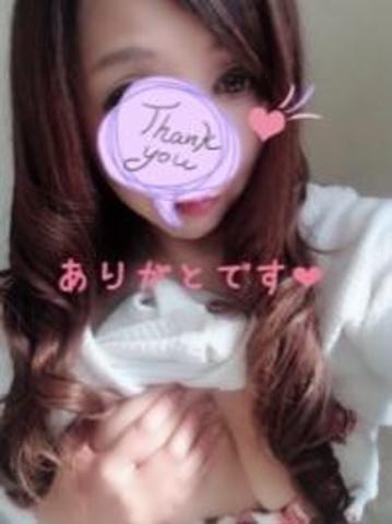 「ありがとです」03/18(日) 08:45 | ひなた[広島]◇魅惑的な笑顔◇の写メ・風俗動画