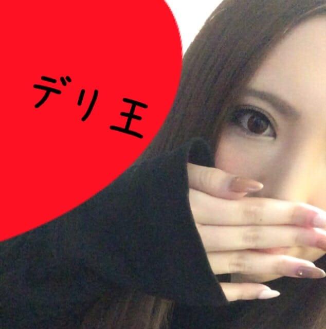 「いってきまーす(*ºчº*)」03/18(日) 08:48   れいかの写メ・風俗動画