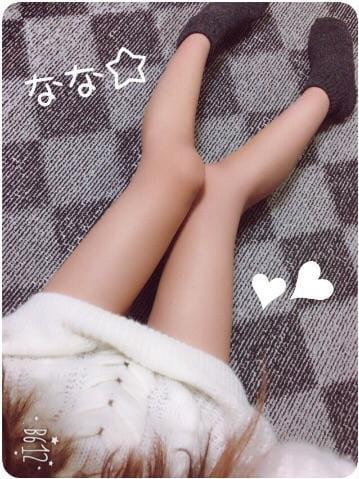 なな「しゅっきん( ω)ノ」03/18(日) 09:55 | ななの写メ・風俗動画