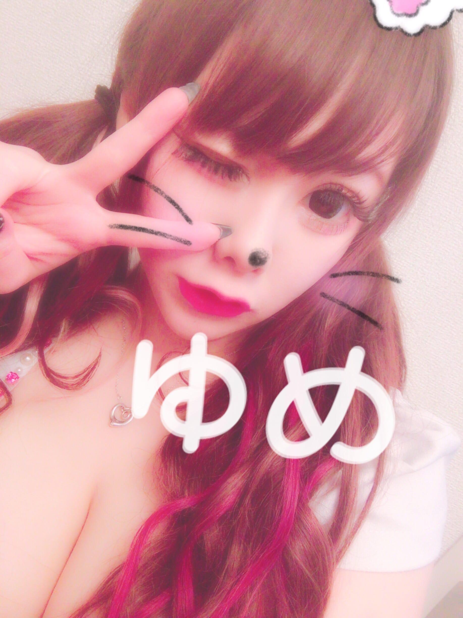 「* ♡(*´・ω・)(・ω・`*)♡」03/18(日) 12:38 | ゆめの写メ・風俗動画