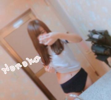 ののか「しゅっきん♡♡♡」03/18(日) 12:41 | ののかの写メ・風俗動画