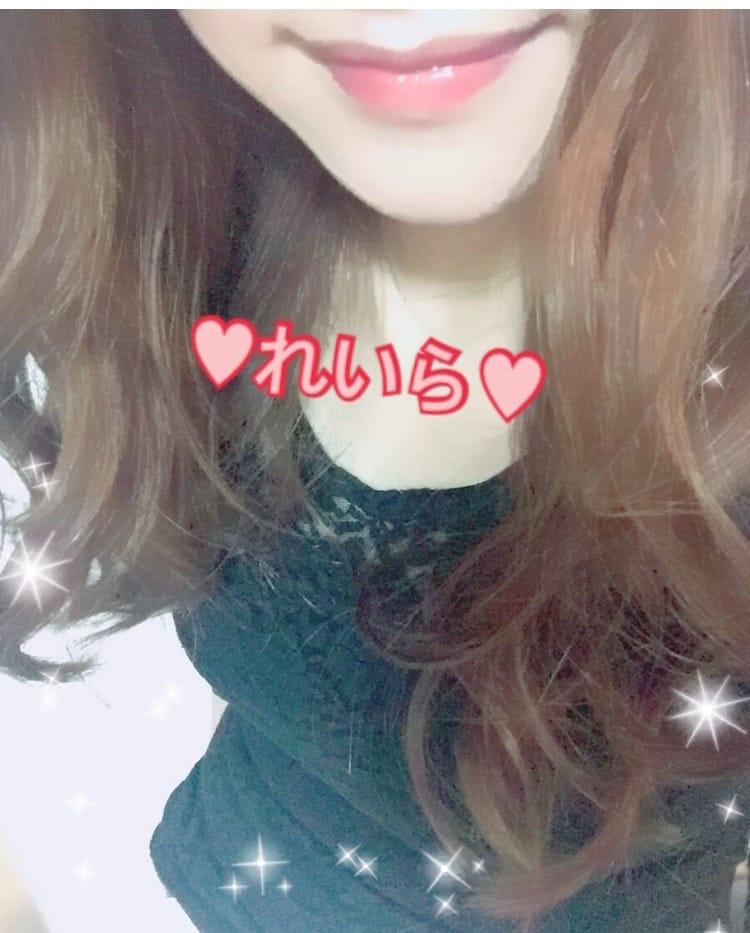 「先日のお礼♡」03/18(日) 12:54 | れいらの写メ・風俗動画